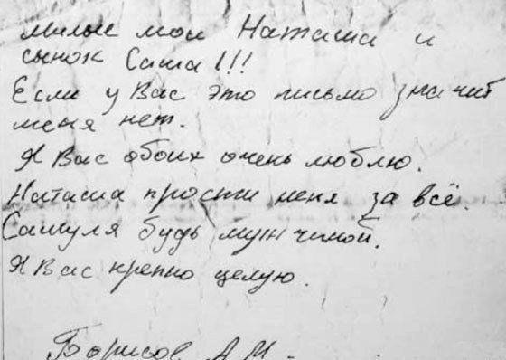"""""""Путин, наши дети не террористы"""": оккупанты в Симферополе задержали за одиночные пикеты троих пожилых активистов - Цензор.НЕТ 8713"""
