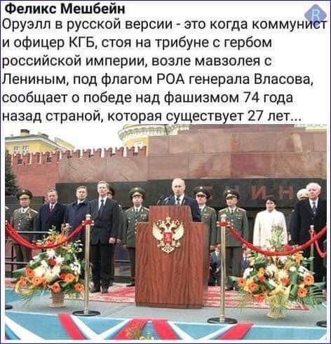 ЄС не має визнавати російські паспорти, видані українцям на окупованих територіях, - глава МЗС Естонії Рейнсалу - Цензор.НЕТ 9724