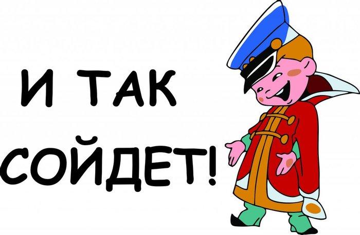 Россия затягивает в оккупированный Крым иностранцев, создавая иллюзию международного признания, - InformNapalm - Цензор.НЕТ 1853