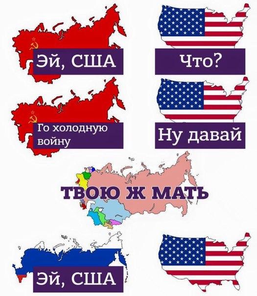 РФ значительно расширила фронт своей информационной войны, - глава МИД Эстонии Миксер - Цензор.НЕТ 1144