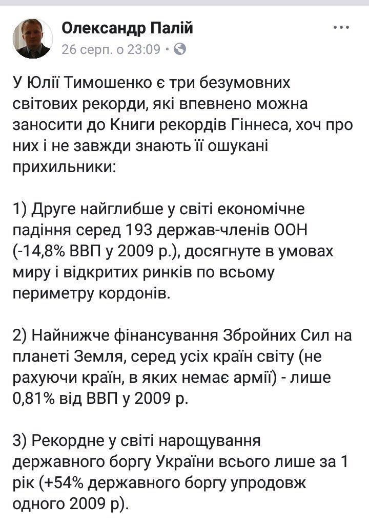 За п'ять років Україна повинна виплатити $33 млрд боргів, - Гройсман - Цензор.НЕТ 270