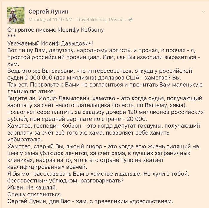 Венгерская полиция заставила российских спортсменов снять футболки с советской символикой - Цензор.НЕТ 1564