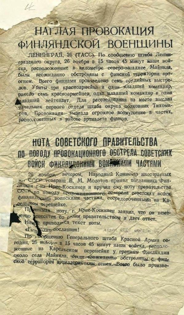 Момент взрыва и стрельбы в керченском техникуме - Цензор.НЕТ 8724