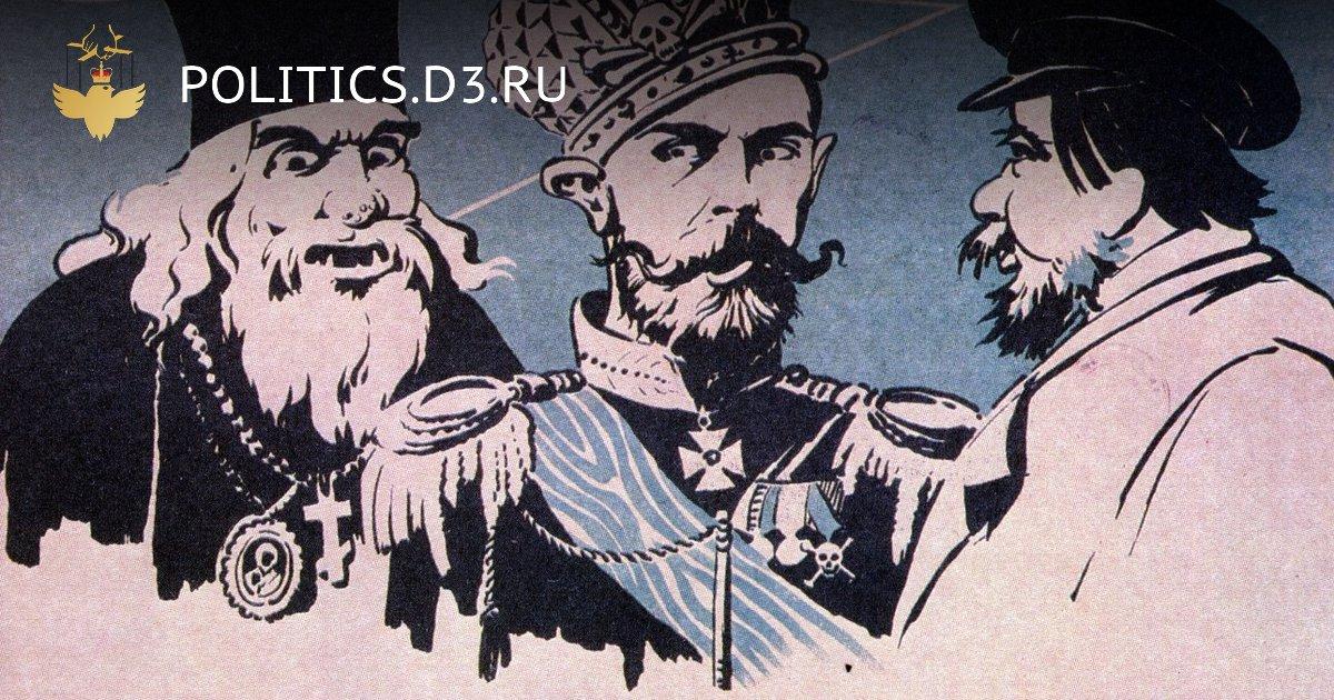 Духовные пастыри, Трудолюбивые крестьяне, Господа Офицеры и безбожные большевики