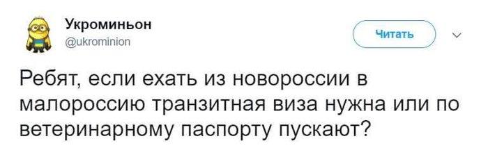 """""""Налог на Малороссию"""": в """"ДНР"""" террористы ввели пятипроцентную комиссию с любых счетов юрлиц - Цензор.НЕТ 2711"""