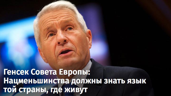 Венгрия потребует пересмотреть Соглашение об ассоциации Украина-ЕС в ближайший понедельник, - глава МИД Сиярто - Цензор.НЕТ 2461